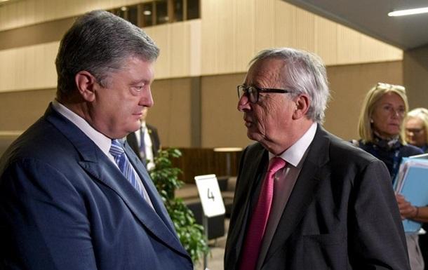 Порошенко обсудил с Юнкером финансовую помощь ЕС
