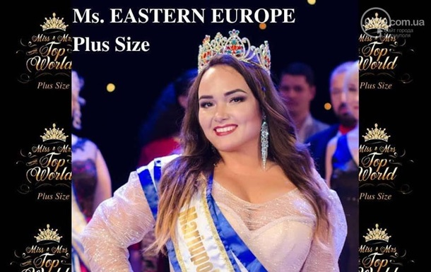 Модель plus size из Мариуполя выступает на мировом конкурсе