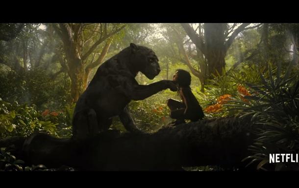 Маугли: видео