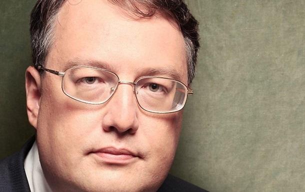 Адвокат Гандзюк требует исключения Антона Геращенко из состава ВСК - СМИ
