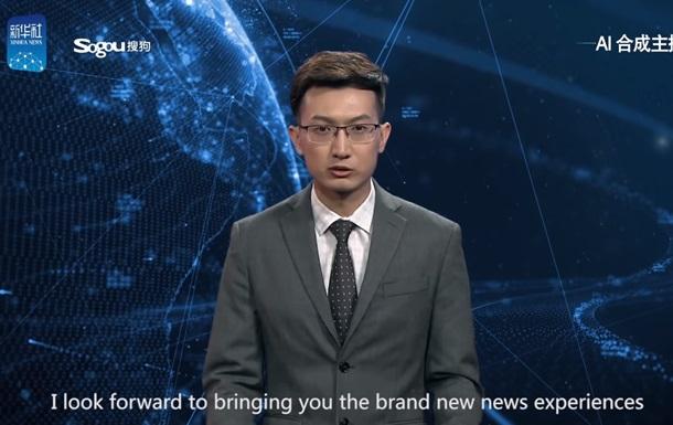 Виртуальный ведущий : видео