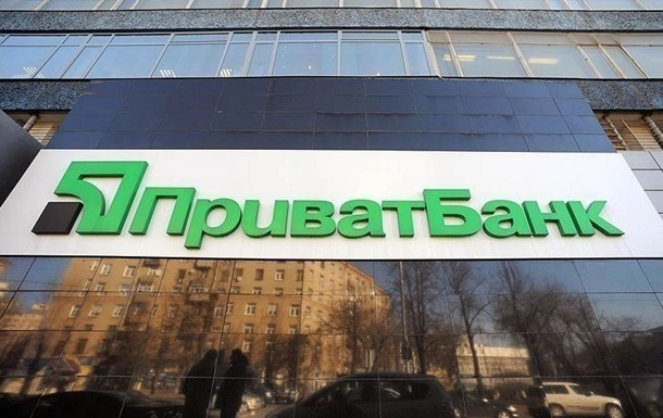 У роботі Приватбанку стався збій