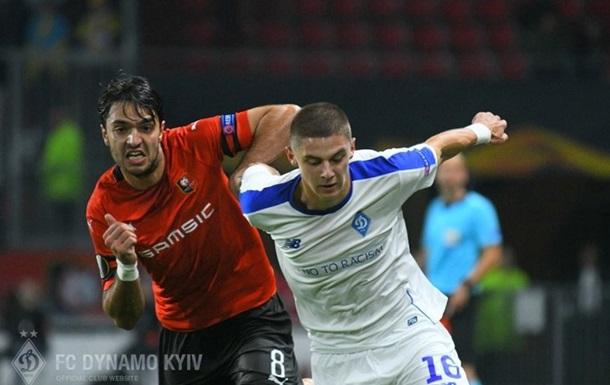 Динамо обыграло Ренн в Лиге Европы