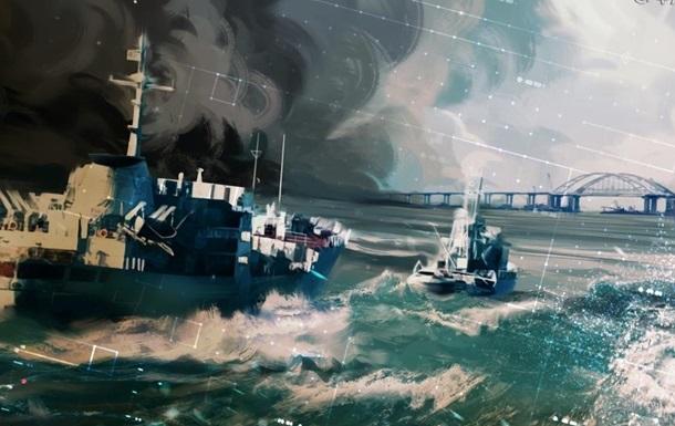 Насколько серьезна проблема Азовского моря для Украины?