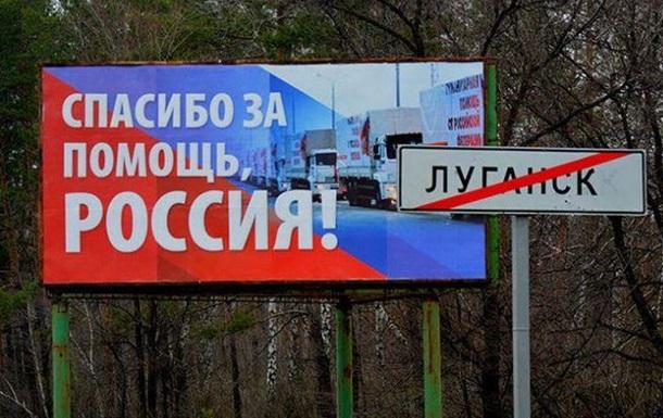 Выборы в ОРДЛО: как ставленники Кремля избавляются от статуса  временщиков