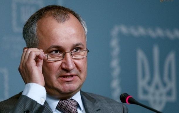 Грицак оприлюднив  результати  майбутніх  виборів  у  ЛДНР
