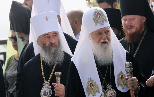 Єдина помісна церква України. Хто проти?