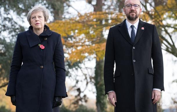 Кортеж спремьер-министрами Бельгии и Англии попал вДТП