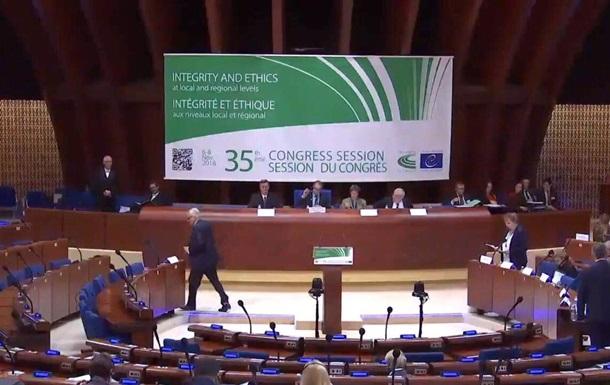Итоги Конгресса в Страсбурге - главные решения европейского сообщества