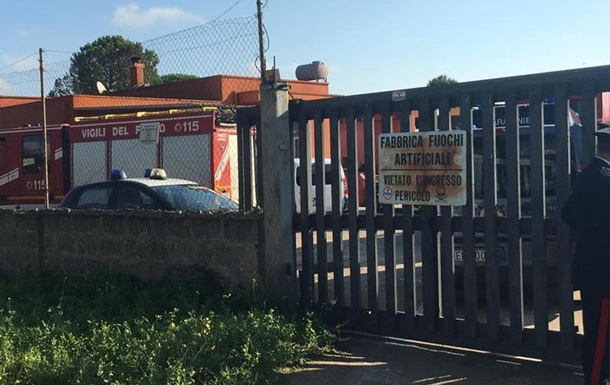 В Италии взорвался пиротехнический завод: есть жертвы