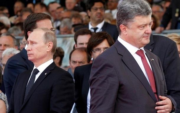 Встречи Порошенко и Путина в Париже не будет - СМИ