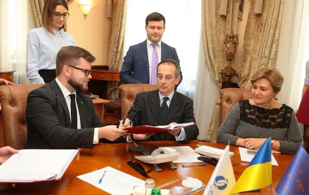 ЄБРР виділив $150 млн для Укрзалізниці