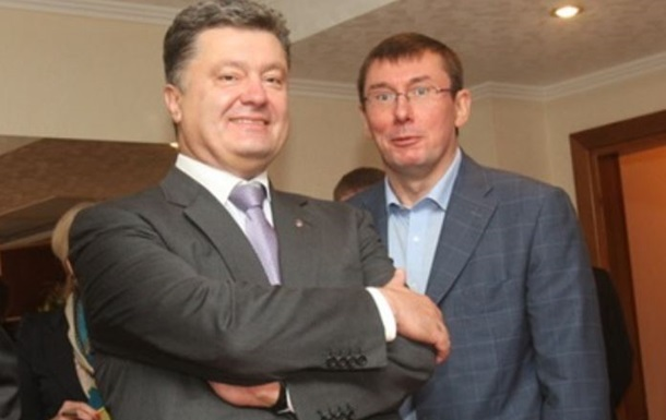 Порошенко не прийняв відставку Луценка - ЗМІ
