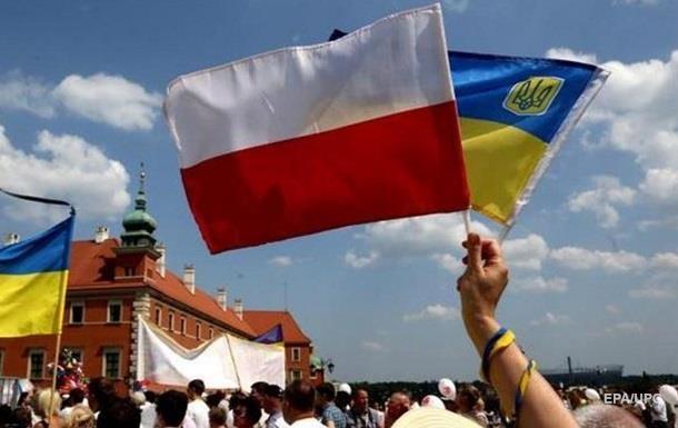 Украинцев в Польше предупредили о готовящихся провокациях