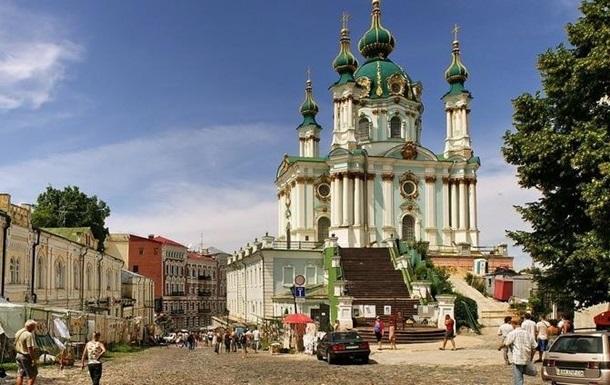Андріївська церква перейшла в користування Константинополя