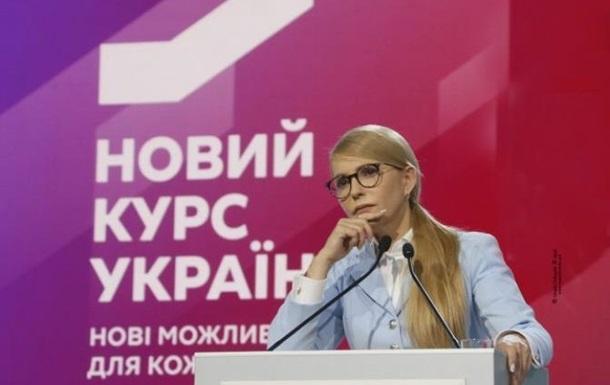 Украинцы о Юлии Тимошенко и Новом курсе. Видеосоцопросы в городах Украины