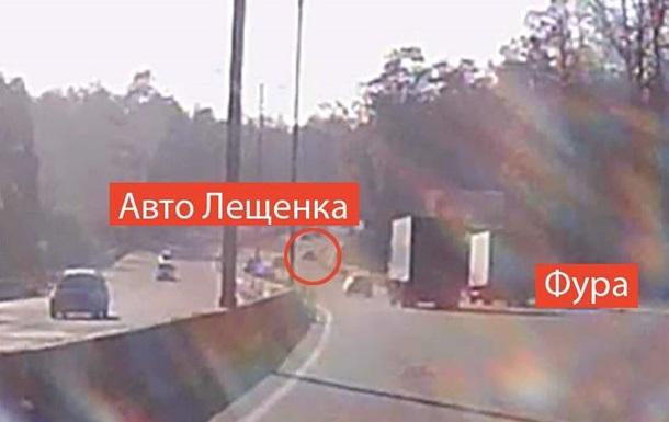 Нардеп Лещенко опубликовал полное видео ДТП