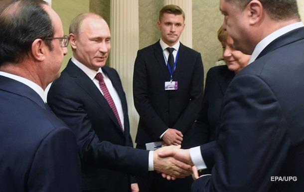 Третий Минск идет. Чего ждать на Донбассе