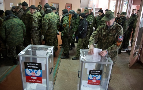 Київ висловив протест РФ у зв язку з  виборами  в  ЛДНР