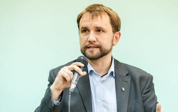 В'ятрович розповів про декомунізацію Донбасу