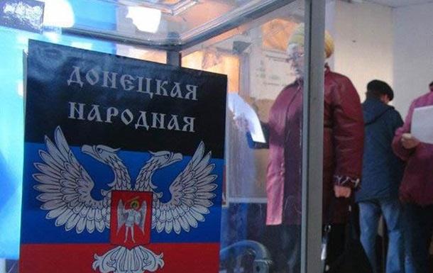 Украинцы о голосовавших в так называемых выборах на Донбассе 2018