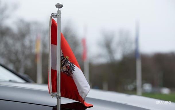 Шпигунський скандал  в Австрії отримав продовження