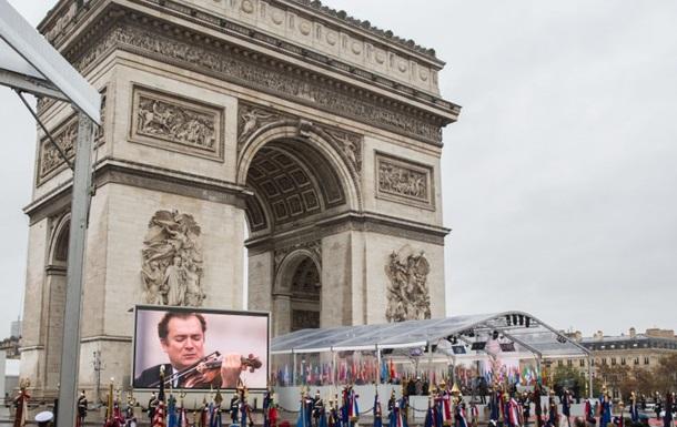В Париже проходят мероприятия к 100-летию окончания Первой мировой войны