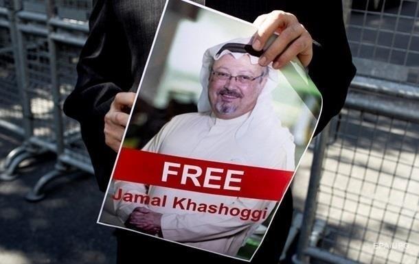 ЗМІ опублікували останні слова убитого журналіста Хашоггі