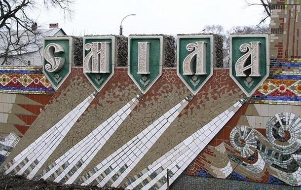 Вгороде Смела Черкасской области готовы объявить чрезвычайное положение