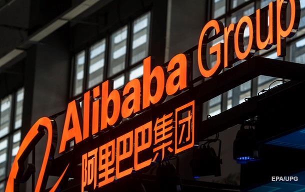Alibaba за добу продала товарів на $30 млрд