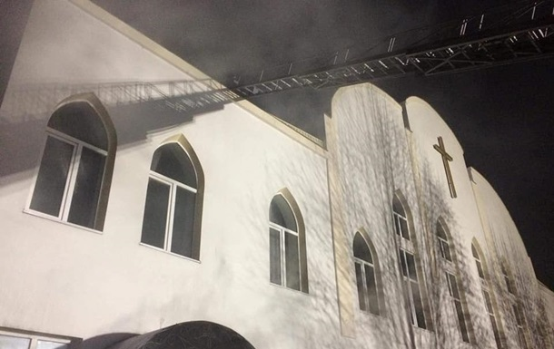 В Николаеве произошел пожар в церкви