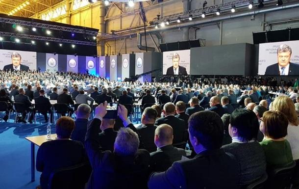 Порошенко: Экономический рост Украины не исчерпывающий для поднятия уровня жизни