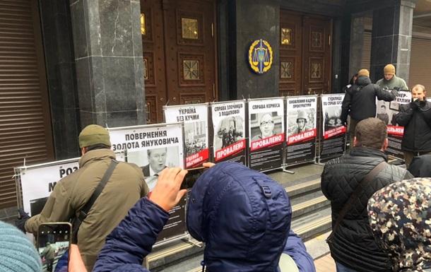 Радикали з С14 під ГПУ вимагають відставки Луценка