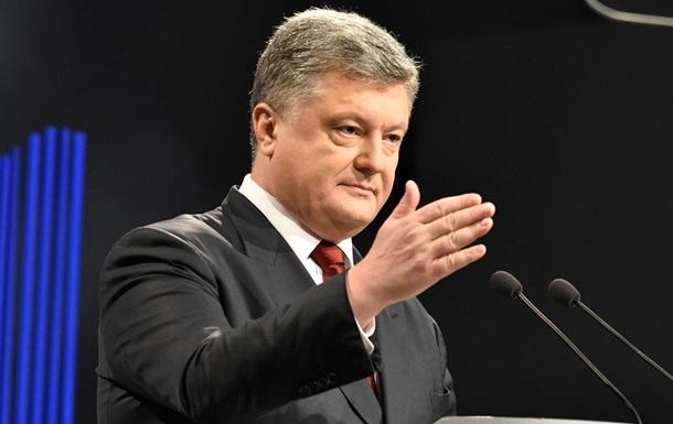 Украинцы дали свою оценку правлению Порошенко