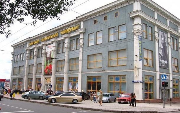 Стало известно, кто вынес драгоценности из ЦУМа в Донецке
