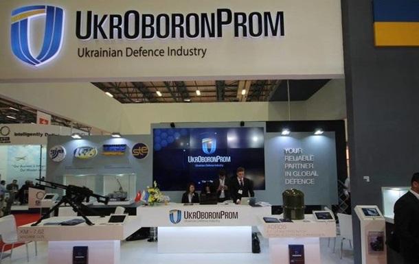 Индонезия купит у Украины штурмовые винтовки