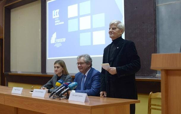 Стартовал всеукраинский проект Архитектор 2019, победители поедут в Милан