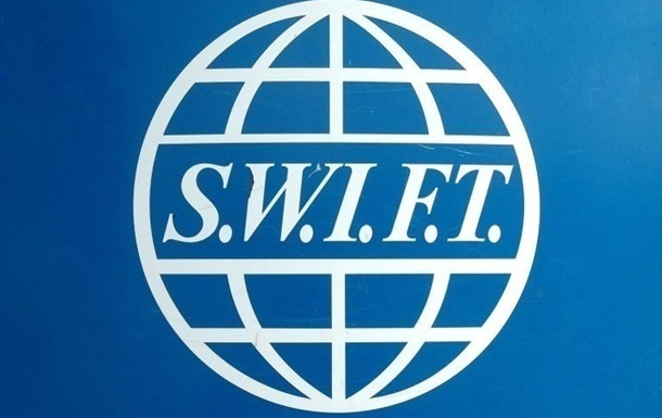 SWIFT відключила центробанк Ірану