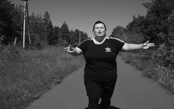 Воспитательница-рэпер выпустила новый клип