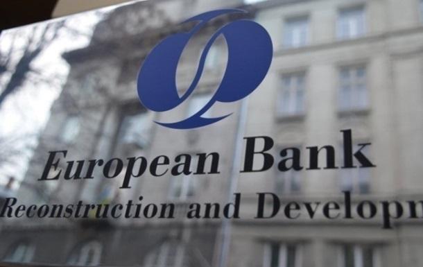 ЕБРР ожидает  торможение  экономики Украины