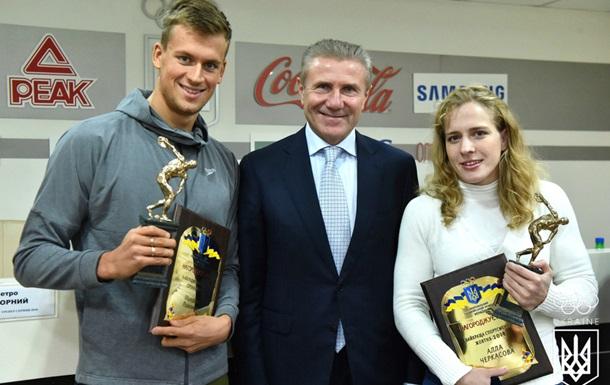 Романчук и Черкасова получили свои первые награды НОК