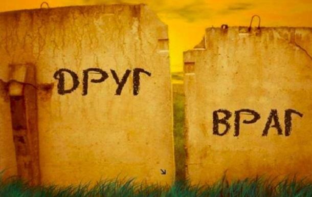 Украинцы рассказали кто друг,а кто враг для Украины. Видеосоцопросы