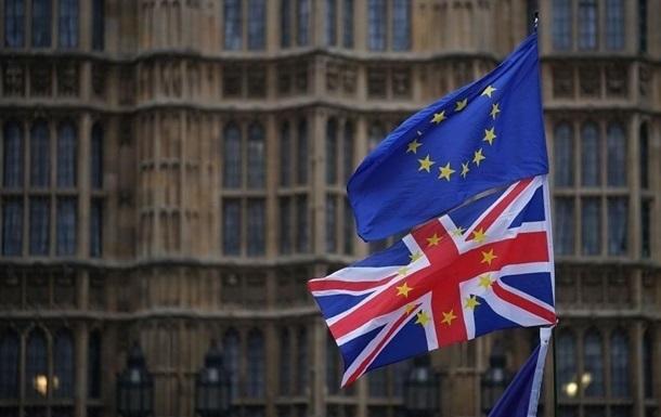 ЕС и Британия согласовали текст договора по Brexit
