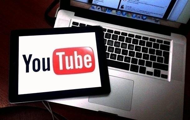 В Україні почали працювати два нових сервіси YouTube