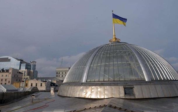 Завершилася реставрація купола Верховної Ради