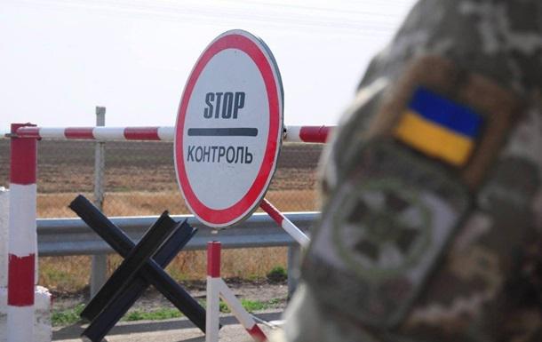 На блопостах в зоне ООС задержаны пять сепаратистов