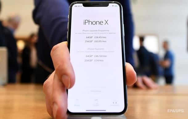 iPhone X отреагировал на обновление iOS взрывом