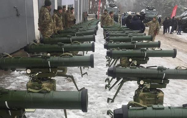ЗСУ отримали велику партію озброєнь