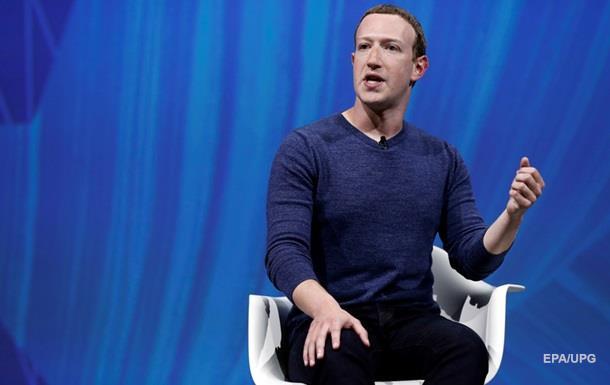 Цукерберг заборонив керівництву Facebook користуватися iPhone
