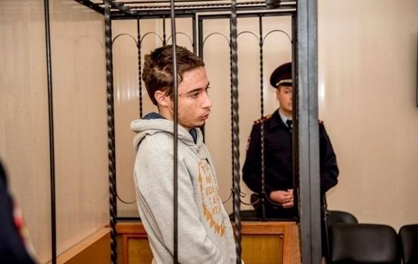 Гриб не визнав провини за звинуваченням у тероризмі